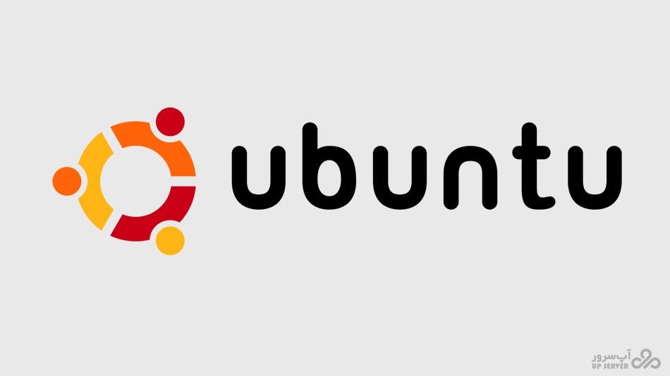 اوبونتو Ubuntu چیست؟